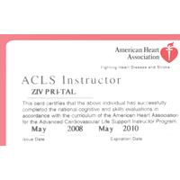 מדריך ACLS מוסמך